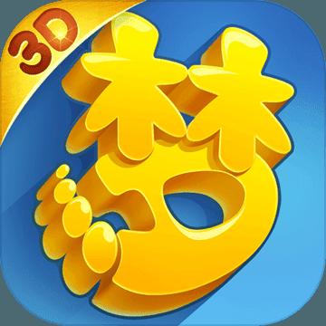 梦幻西游3D手游公测版官方最新版v1