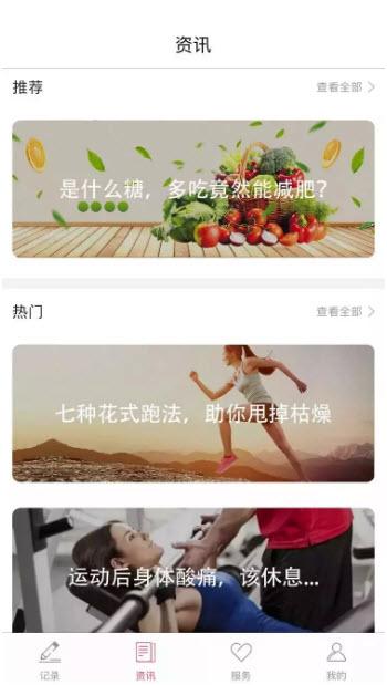 幻轻手机版app