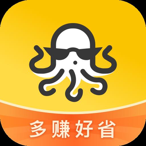 章鱼哥app滴滴优惠券1.1.1安卓版