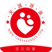 天涯寻亲平台app(公益寻亲平台)1.0官方版