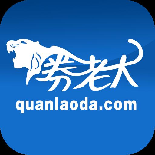 苏宁易购内部优惠券软件v1.9.0安卓版