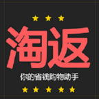 淘返利联盟appv3.2.1最新版