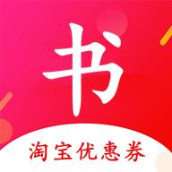 小红书优惠券2019V1.5.5安卓版