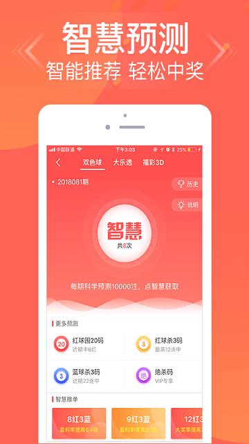 华宇文娱app官方版1116手机版