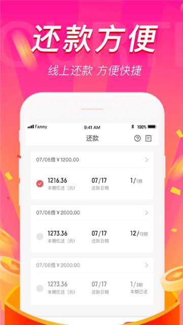 佰亿钱袋最新入口app