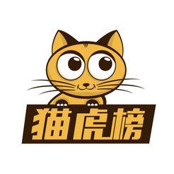 猫虎榜体育资讯v1.0.0安卓版