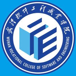 武软e学堂(武汉软件工程职业学院)v1.0.1安卓版