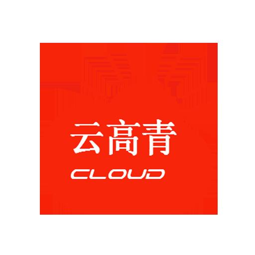 掌上高青官方平台v1.7.161209最新版