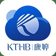 康婷集团云生活appv1.0.1安卓版