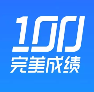 完美成绩appv3.4.0安卓版