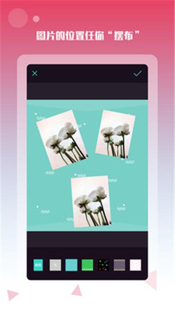 美颜美图相机app