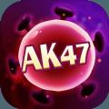 ak47病毒大作战安卓最新版v1.0.1