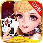 微笑娱乐游戏官方版棋牌平台v5.0安卓版