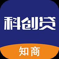 知商科创贷贷款app1.0官方安卓版