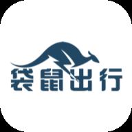 袋鼠出行优惠乘车APPv1.0.0 安卓版