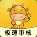 顶牛贷款appv1.0安卓版