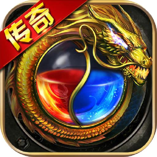 龙之传奇2热血复古v1.2.0安卓版