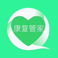 康复管家健康服务v1.0.0安卓版