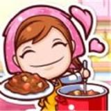 料理王烹神官方最新版v1.0.0.0安卓版