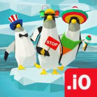 企鹅大逃杀官方授权最新版v1.0.0.0安卓版