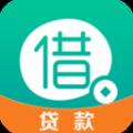点滴易借首贷免息appv1.0安卓版