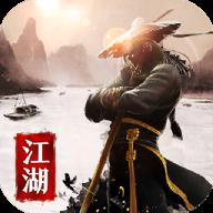 云海侠隐记飞升版v3.4.0安卓版