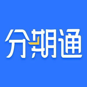 分期通贷款app官方版1.0安卓版