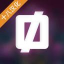 零度死亡十八汉化版v1.3.1安卓版