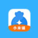 小米铺贷款官方版app1.0手机版
