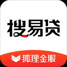 搜狐易贷appv1.0.0安卓版
