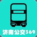 济南实时公交369查询appv2.1.1安卓版