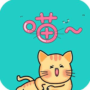 快喵漫画福利版app1.0.2安卓破解版