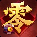 零号斗地主游戏官方版v1.001.151安卓版