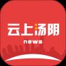 云上汤阴appv1.0.0安卓版
