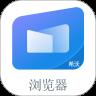 希沃浏览器appv1.0.1安卓版