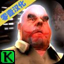 屠夫先生零壹汉化版v1.2.1安卓版