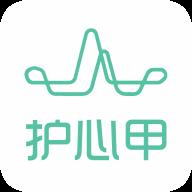 护心甲APPv3.0.0