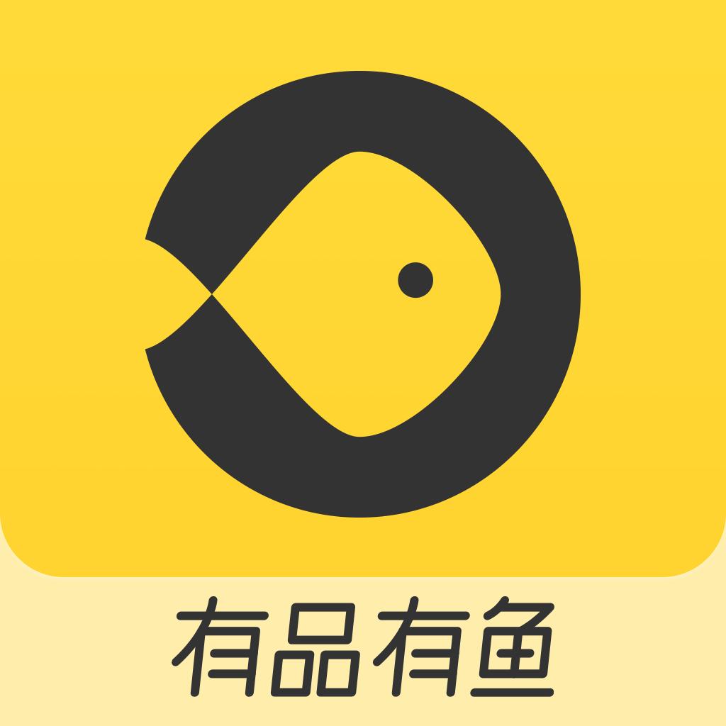 有品有鱼appv2.0.0安卓版