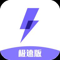 闪电盒子闪电币破解版app5.1.9.1去广告极速版