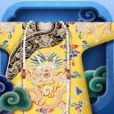 清代皇帝服饰app故宫版本1.0安卓版