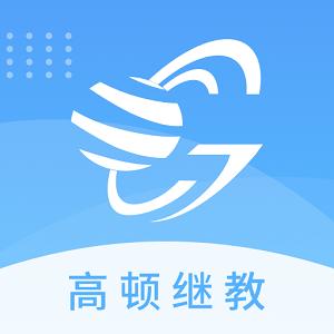 高顿会计继续教育题库官网app1.2.0手机版