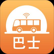 公交车查询app(口袋巴士)v1.0.4安卓版