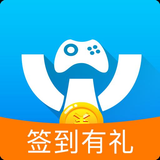 天宇游戏盒子破解版v2.3.3安卓版