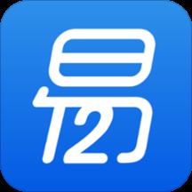 易12(家校互通)appv1.0.1安卓版