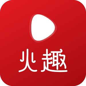火趣小视频赚钱app(类似火牛视频)1.5.4官方最新版