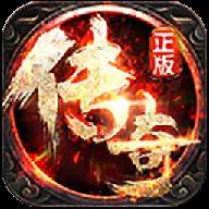 剑怒传奇v3.0.60 安卓版