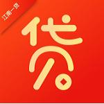 江南一贷贷款app手机版1.0审核版