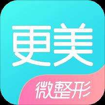 更美微整形平�_appv7.7.65安卓版
