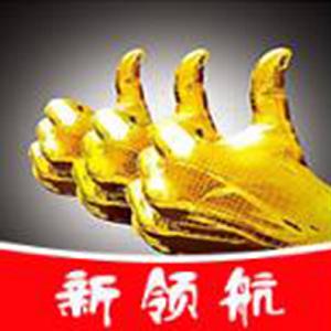 拇指大王贷款app1.0最新版