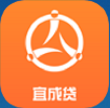 宜成贷贷款app1.0官方安卓版